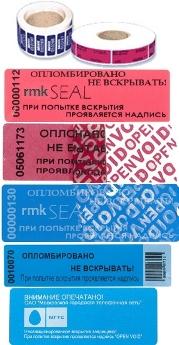 Lomond 0104001 термобумага для факса 210мм 30м